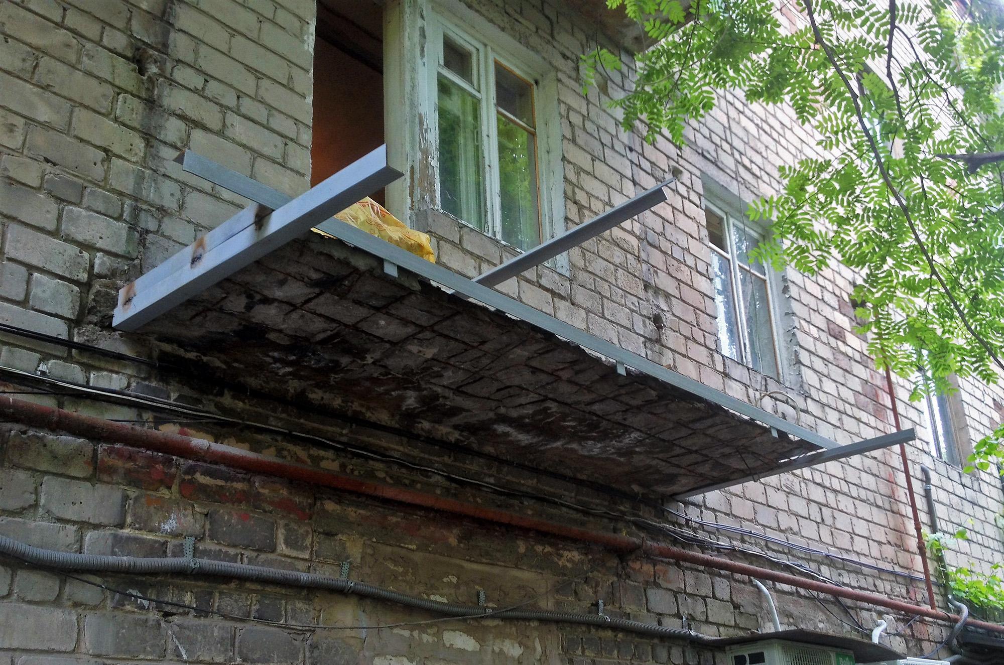 Балконы, отделка, усиление, утепление и ремонт балконов в до.
